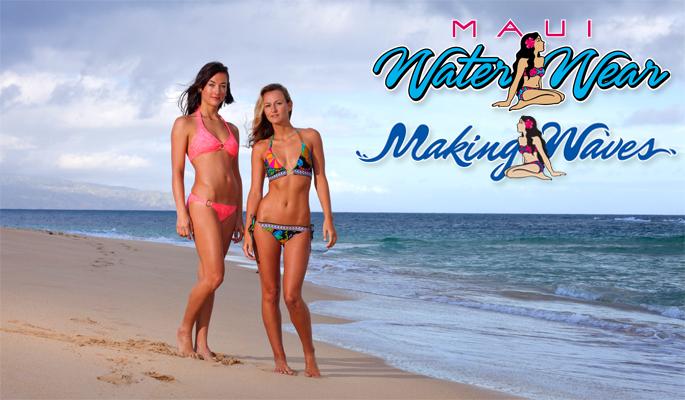 052dee0f9b Maui Waterwear | Hawaii's largest collection of swimwear